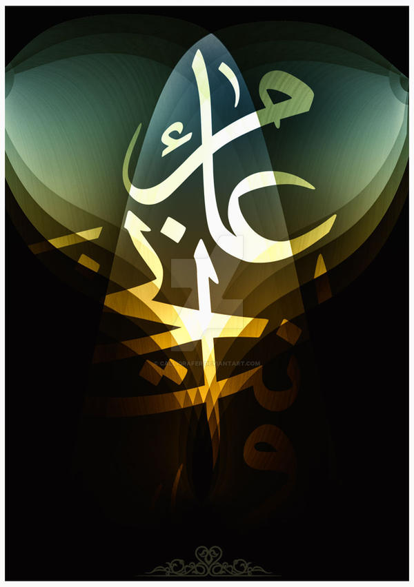 eid ur adhaa Eid al-adha is islam's holiest festival celebrated annually around the world and is an official holiday in muslim-majority countries, and in the philippines.