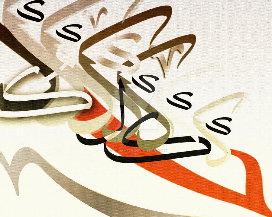 Arabic letters by calligrafer on deviantart