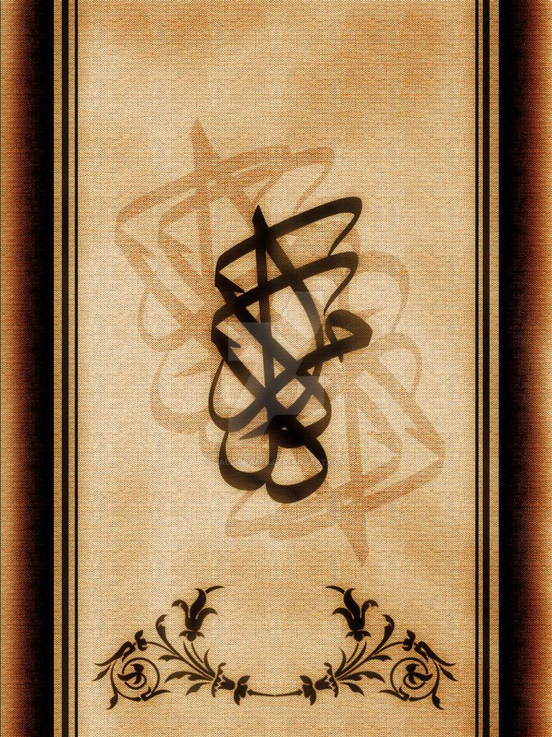 Arabic Calligraphy Kalaam By Calligrafer On Deviantart