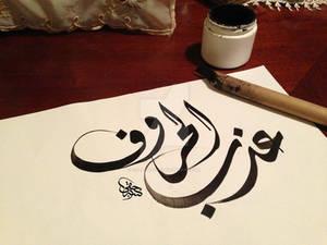 Hand writing arabic calligraphy