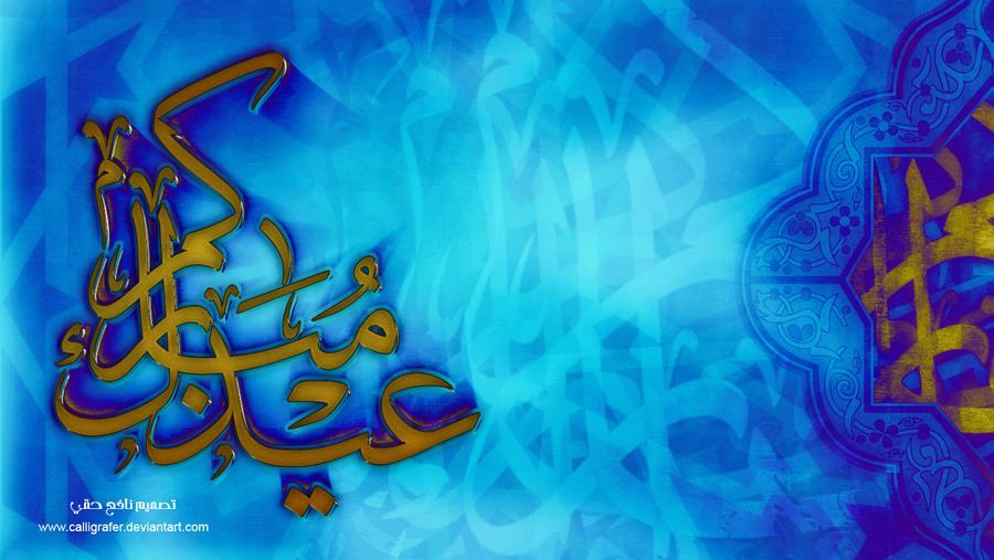 Eid Mubarak design by calligrafer