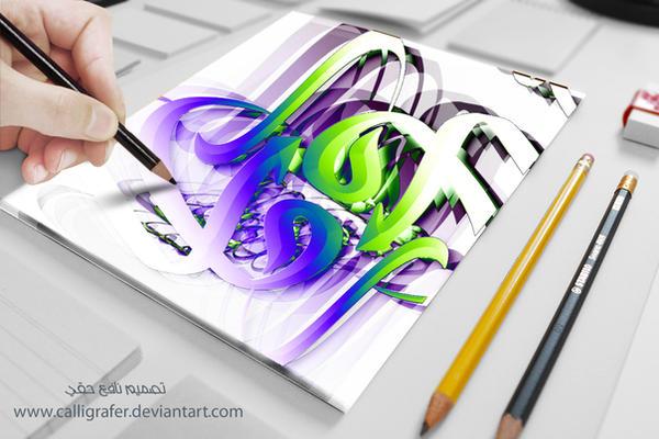 Mockup by calligrafer
