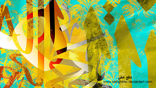 Typo Abstract Arabic Calligraphy By Calligrafer On Deviantart