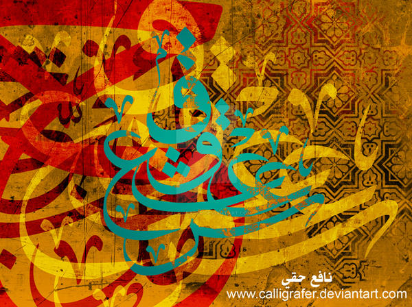 Love arabic calligraphy by calligrafer