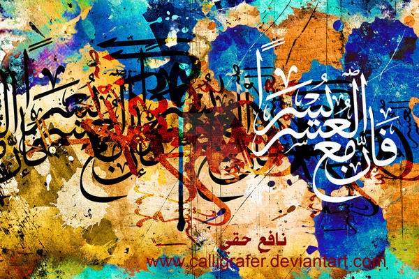Color art calligraphy by calligrafer