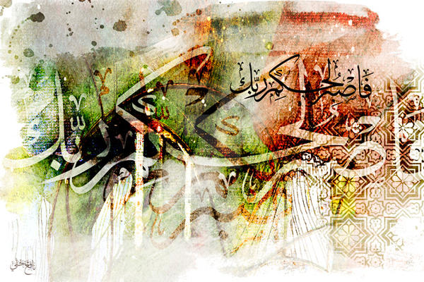 Arabic calligraphy abstract art by calligrafer
