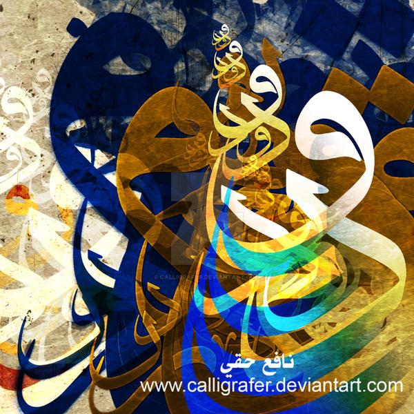 Letters and colors calligraphy by calligrafer