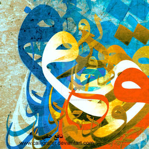 Calligraphy love