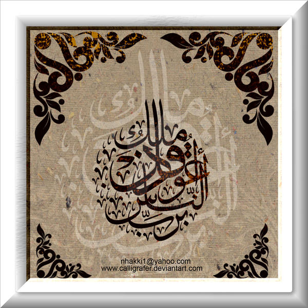 Classic calligraphy by calligrafer