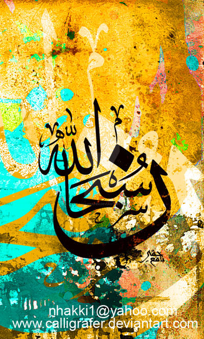 Abstract arabic calligraphy by calligrafer