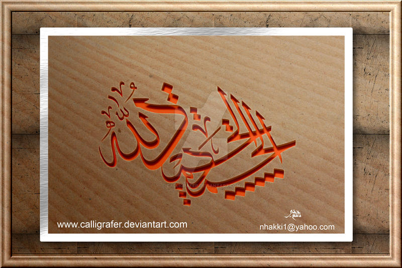 Thank you by calligrafer
