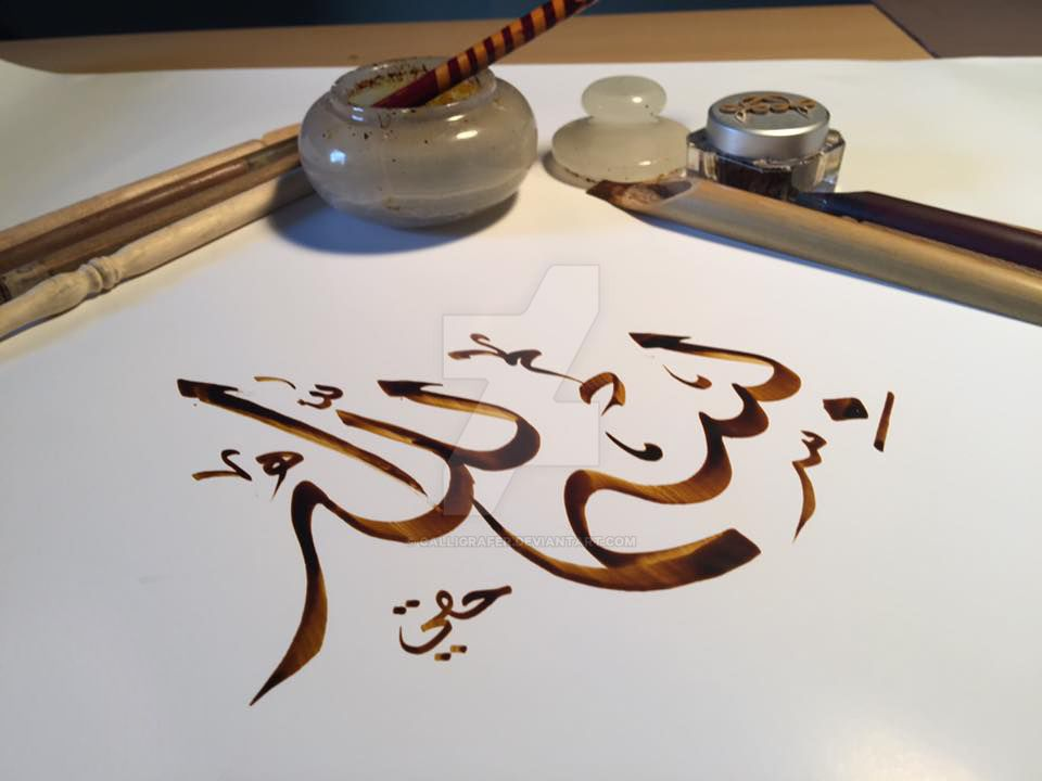 Arabic hand writing by calligrafer