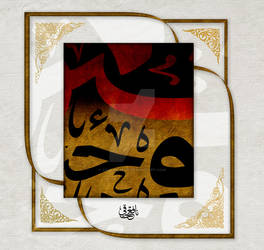 Arabic lettering calligraphy