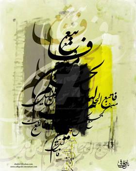 Poem of calligraphy