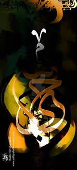 Abstract wall art calligraphy