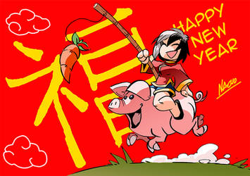 Year of the chibi Pig by NachoMon