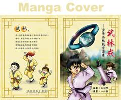 Manga Cover (Commision work) by littleredmao