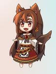 Kagerou Imaizumi by winterwolf38
