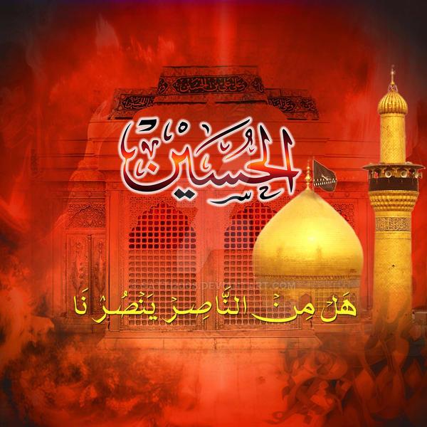 Non Muslim Perspective On The Revolution Of Imam Hussain: Imam Hussain By Satti2008 On DeviantArt