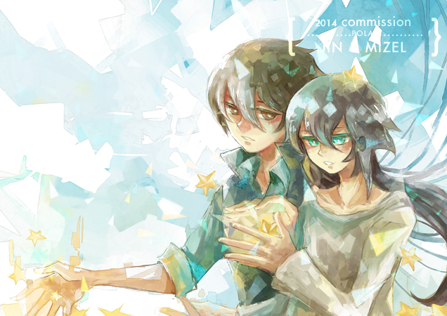 Com - Stars by kagurafuuko
