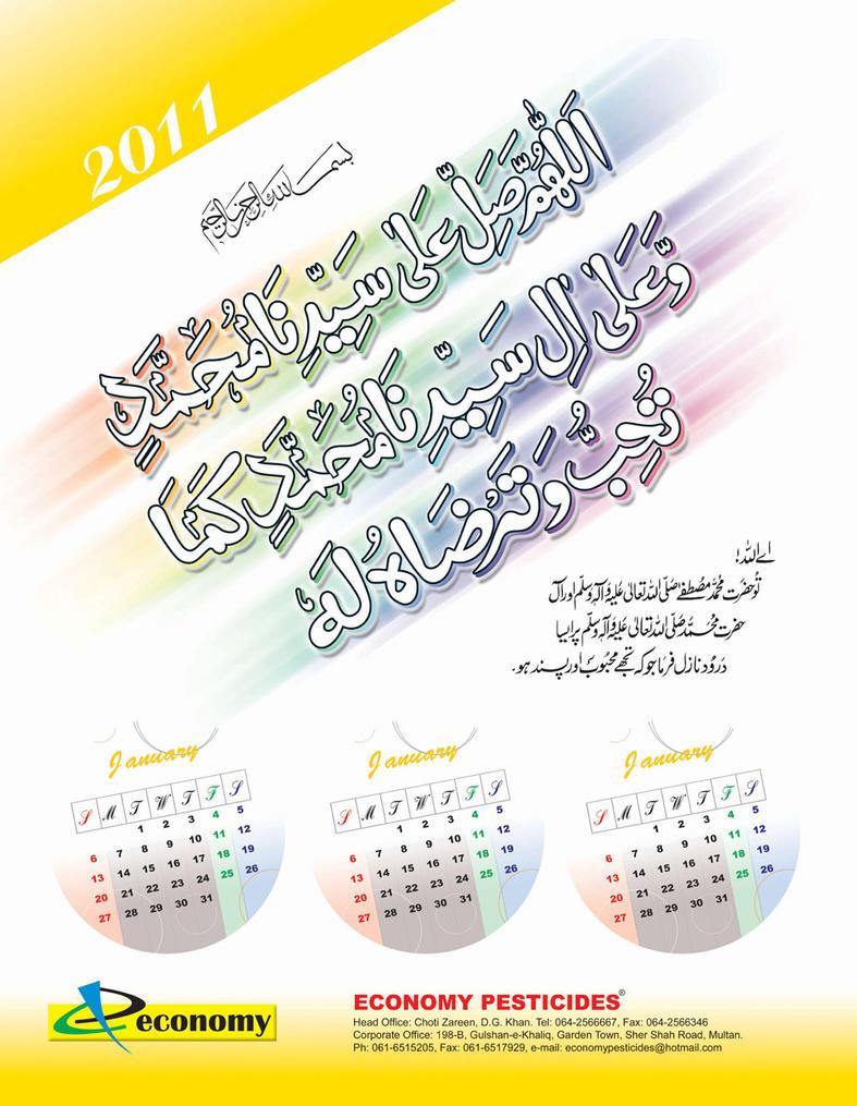 Calendar Design Islamic : Islamic calendar design by madhke on deviantart