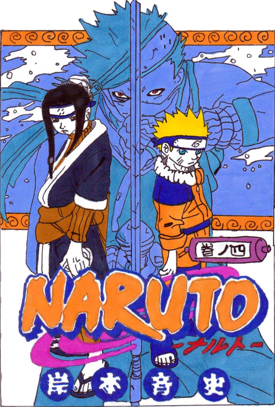Naruto manga cover 1 page 8