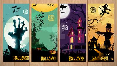 Halloween Banner by kalongart