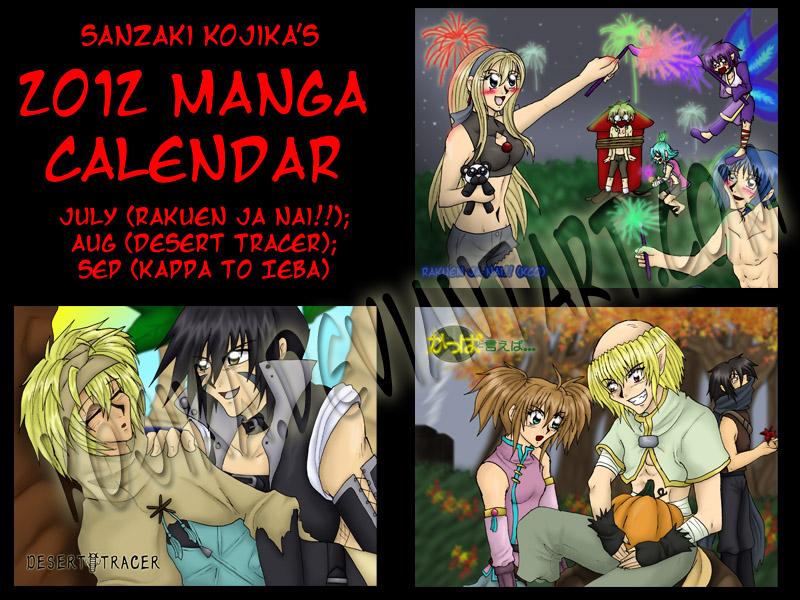 2012 Calendar Part 3 by kojika