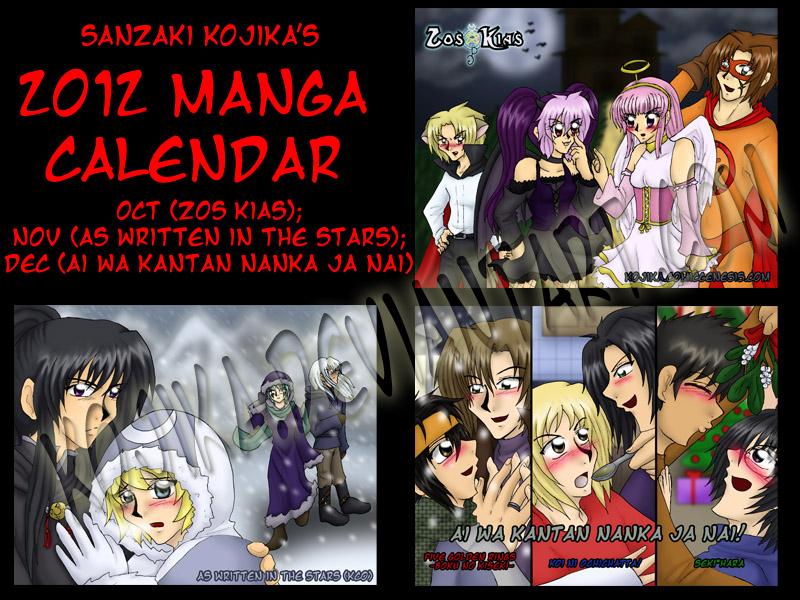 2012 Calendar Part 4 by kojika