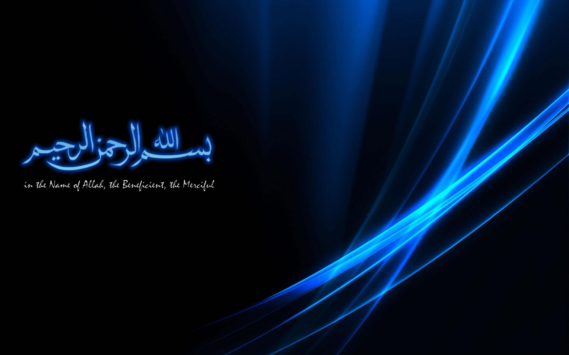 Islamic Wallpaper Web: Islamic Art Wallpaper
