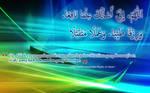 Islamic Wallpaper 08