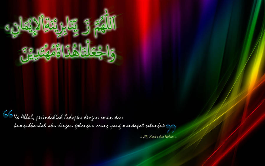 wallpaper islam muslimah. Wallpaper Islamic Wallpaper 4
