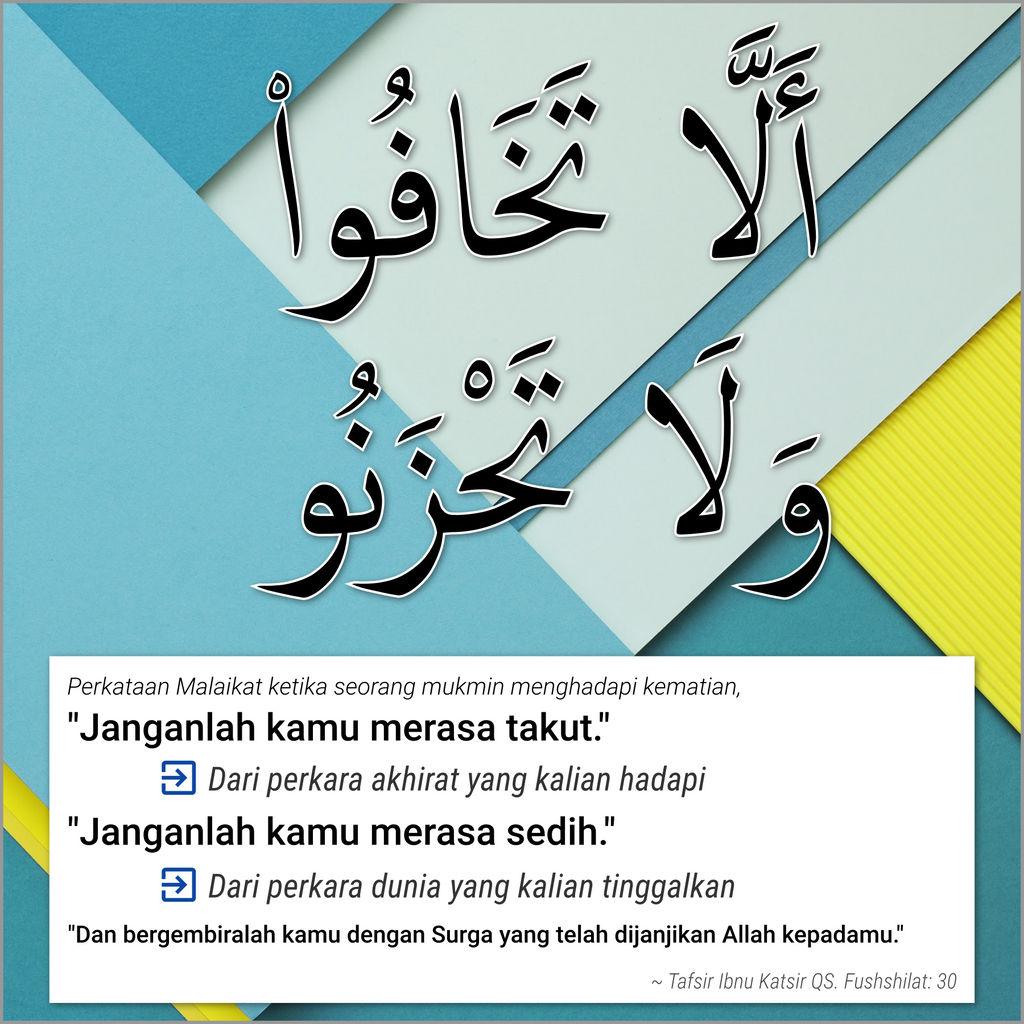 Jangan Takut dan Jangan Sedih