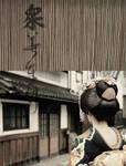 Japanese Vintage 02