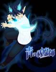 Blue Fiery Heart