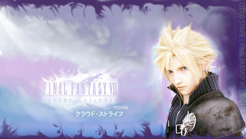 PSP_Wallpaper___FF7_AC_Cloud_by_novix