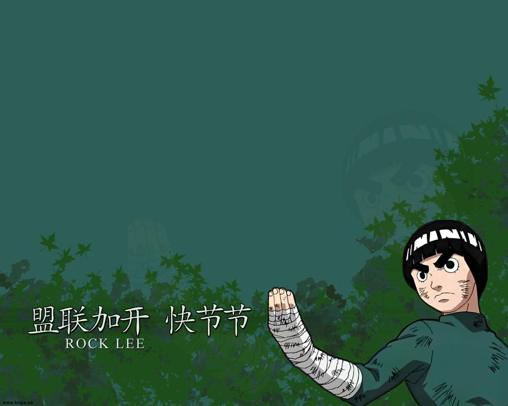 Beautiful Wallpaper Naruto Rock Lee - naruto_wallpaper___rock_lee_by_kega_swe  Best Photo Reference_543897.jpg