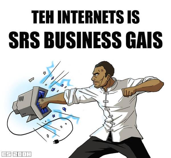 SRS BUSINESS GAIS by Booter-Freak