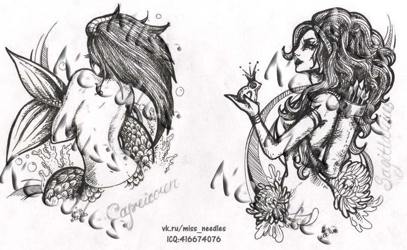 Leo Aries Tattoo Designs