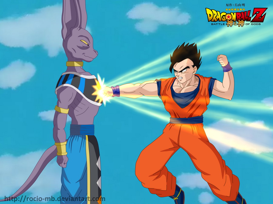 DBZ Battle Of Gods: Mystic Gohan And Birusu By Rocio-mb On