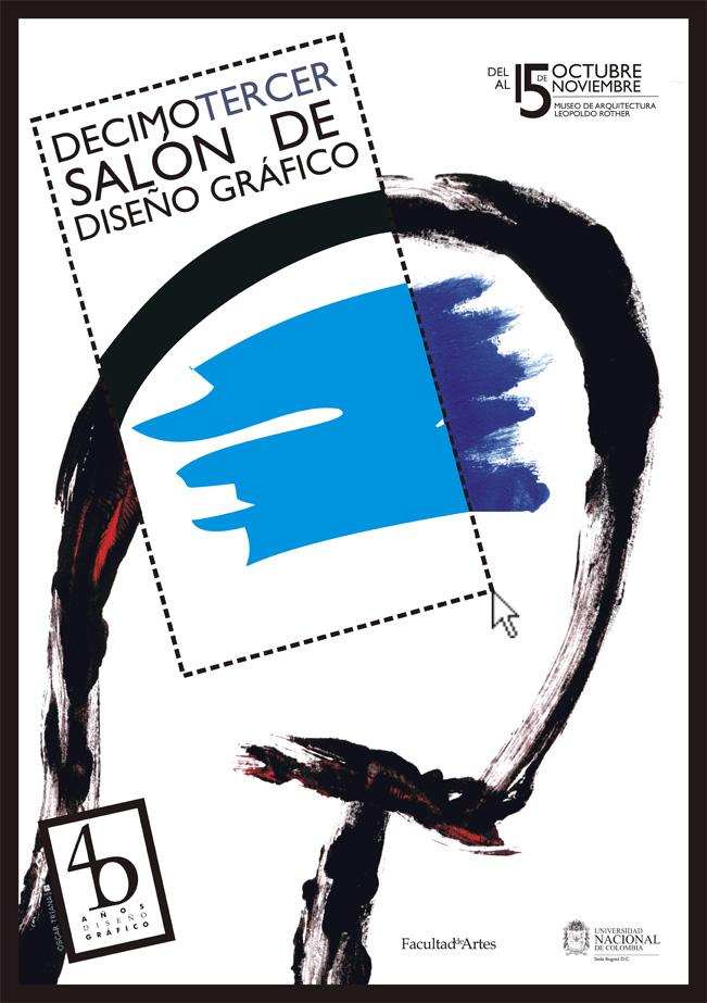 Salon de diseno grafico un by elfantasmo - Salon de diseno ...