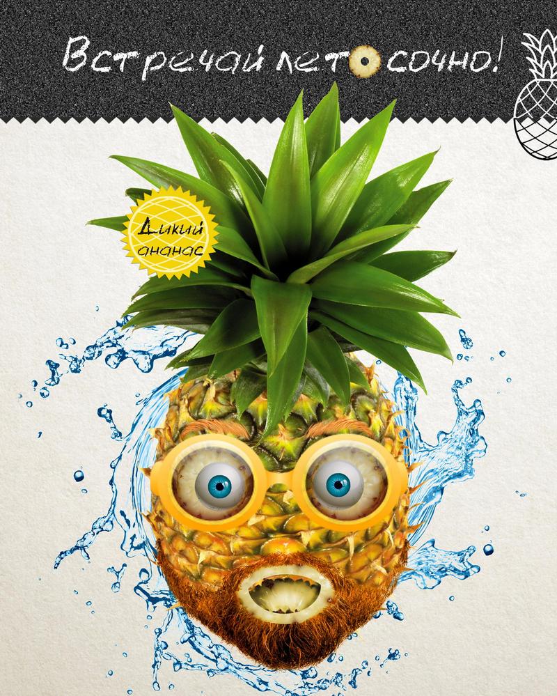 Meet summer it is juicy by ladybird-Iriska
