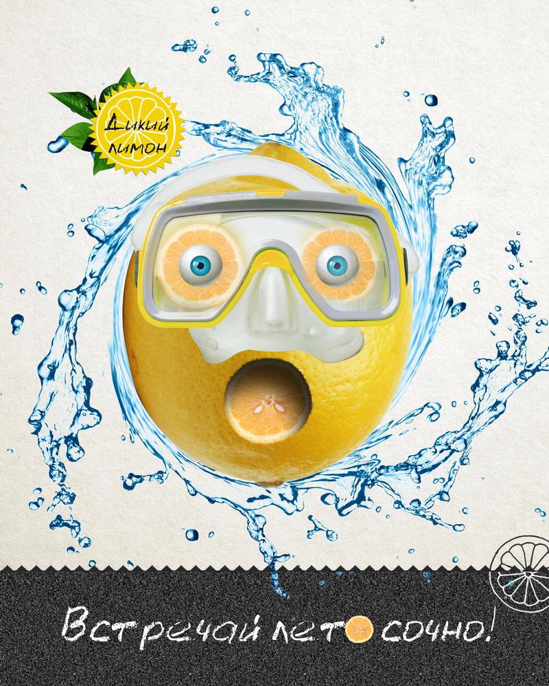 Meet summer juicy ! by ladybird-Iriska