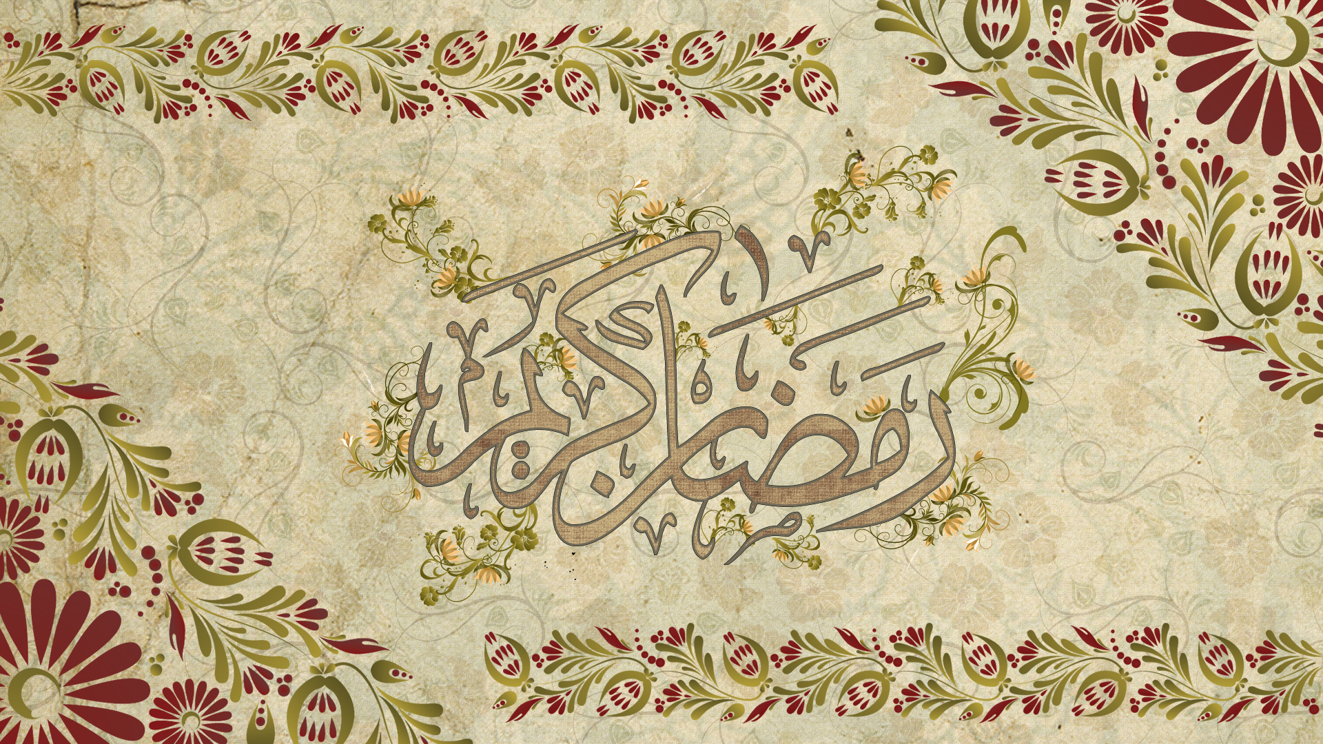ramadan kareem by erfanskills on deviantart
