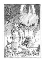 Mononoke poster study by carbono14