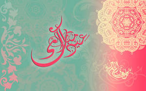 Eid Card II by Nora-Sims