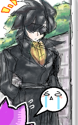 Oe : Please take me by whitmoon