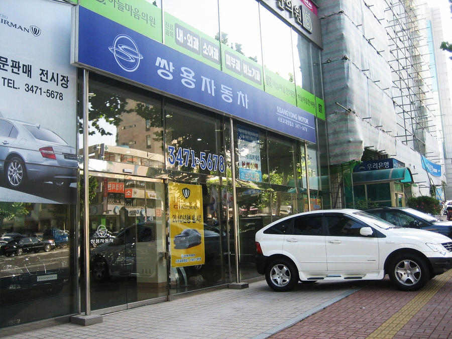 Ssangyong Dealership By Kia Motors On Deviantart