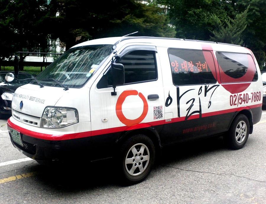 Typical Korean Deliver Service Van By Kia Motors On Deviantart