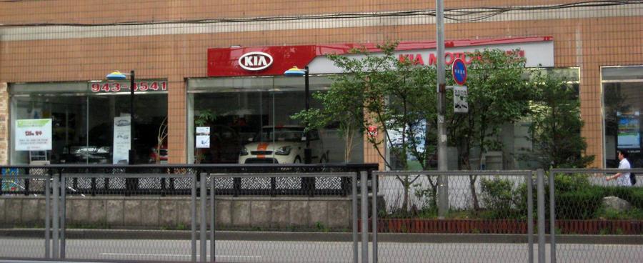 Kia Motors Dealership Dolgoji District Seoul By Kia Motors On Deviantart